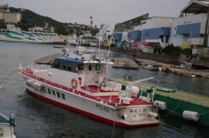 三重県警察 取締船 あらしま