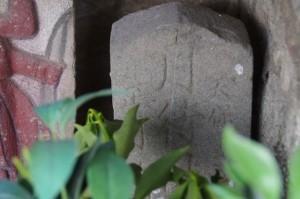 月待供養塔(竹ヶ鼻町公民館前)