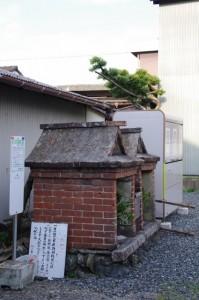 庚申、役行者ほか(竹ヶ鼻町公民館前)