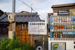 庚申堂(伊勢市御薗町新開)