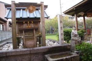秋葉神社(臥龍梅公園)