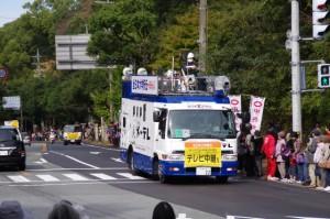 テレビ中継車1(倭姫前交差点)