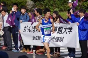 神奈川大学 鈴木 駿