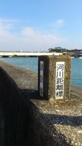 勢田川(牟山中臣神社付近)