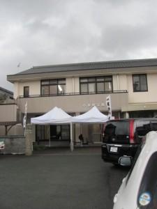 小木町公民館