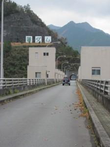 奥香肌湖 (蓮ダム)