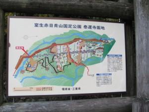 泰運寺園地の案内図
