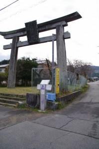 談山神社大鳥居(桜井市浅古)