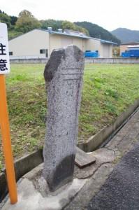 談山神社多武峯町石(談山神社大鳥居~聖林寺前バス停)
