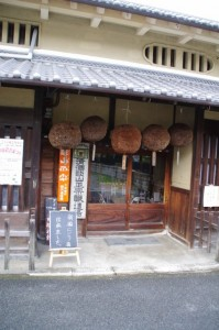 清酒談山正宗醸造場(西内酒造)