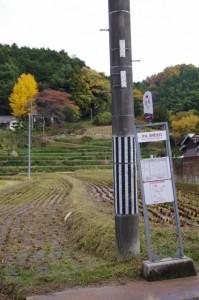 倉橋バス停