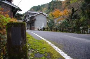 不動橋(不動滝~多武峯バス停)