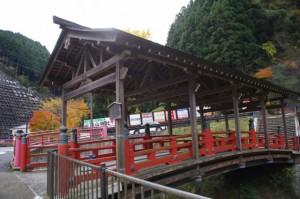 屋形橋(寺川)