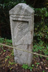 談山神社多武峯町石(屋形橋~談山神社)