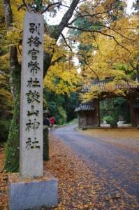 「別格官幣社 談山神社」の社標と(30)東大門