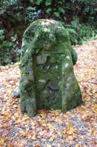(30)東大門付近の「女人堂」の標石(談山神社)