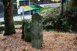 (30)東大門付近の町石(談山神社)
