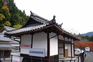 駐車場付近(談山神社)