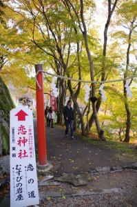 (37)恋の道(談山神社)