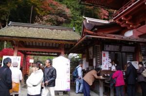 (23)手水舎と(24)授与所(談山神社)
