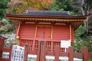 (12)東宝庫(談山神社)