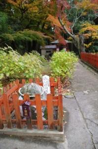 むすびの岩座(談山神社)