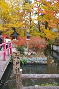 (20)祓戸社(談山神社)