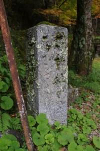 道標(談山神社 神幸橋~西大門跡)