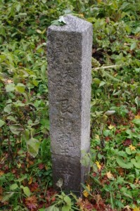 亀山天皇皇子良助親王墓の石柱(談山神社西大門跡付近)