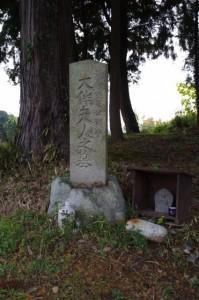 大伴夫人之墓(明日香村)