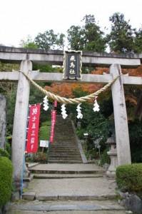 飛鳥社の扁額(飛鳥坐神社)