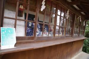 天下の奇祭「おんだ祭」の写真展示(飛鳥坐神社)