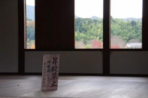 神楽殿(飛鳥坐神社)