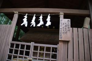 奥の社(飛鳥坐神社)