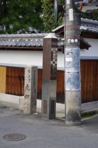 道標(飛鳥坐神社~甘樫丘)