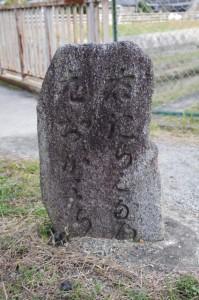 「聖徳皇太子御誕生所橘寺」石柱横の道標