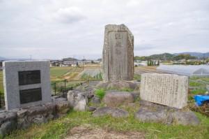 和田池(明日香村豊浦)の記念碑