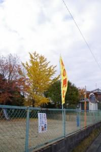 菖蒲町第一自治会館付近の公園(橿原市)