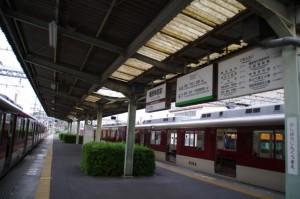 近鉄 橿原神宮前駅