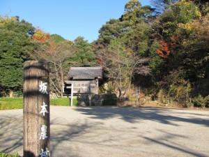 坂本農村公園の標柱(坂本棚田)