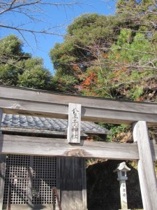 八王子神社(坂本農村公園)