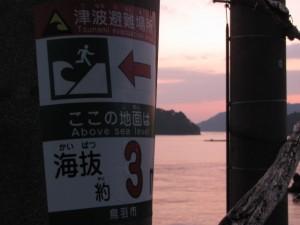 小浜漁港付近(鳥羽市)