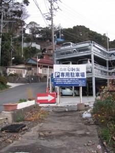 小浜漁港から八幡神社へ(鳥羽市小浜町)