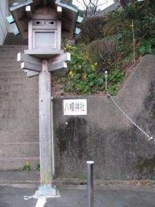 八幡神社の常夜燈(鳥羽市小浜町)