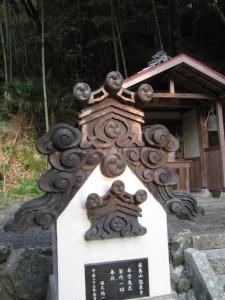 飛島山龍泉寺 本堂瓦