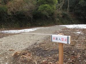 朝熊峠付近(朝熊岳道二十二町)