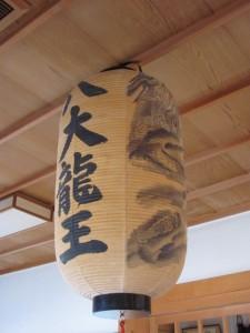 八大龍王社(朝熊ヶ岳山頂)