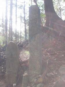 四町の標石(朝熊岳道)