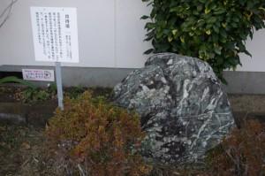 月待塔(T29) - 鹿海町公民館前