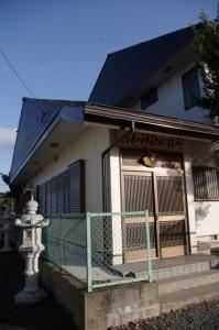 日和神社社務所(伊勢市下野町)